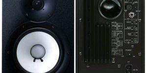 idées cadeaux pour le home studio Yamaha HS 80